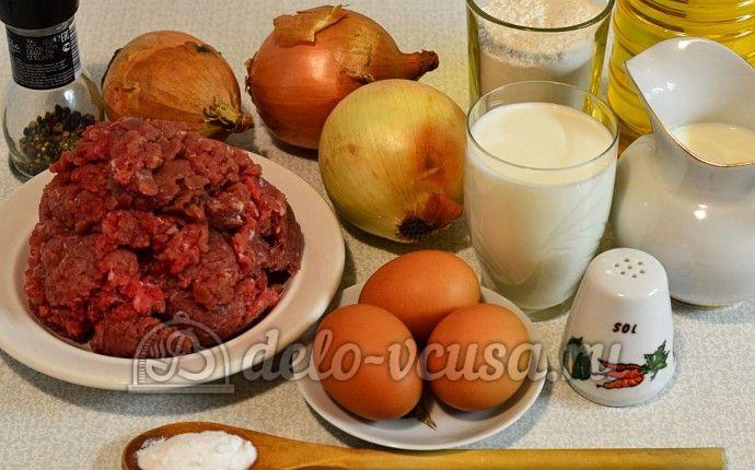 Беляши с мясом: Ингредиенты