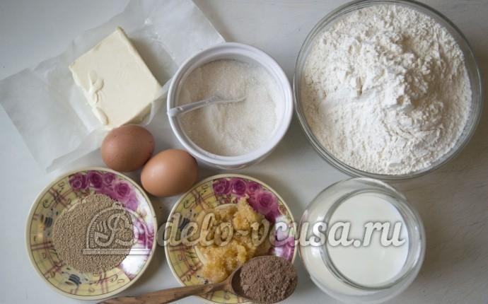 Эстонская булочка с корицей: Ингредиенты
