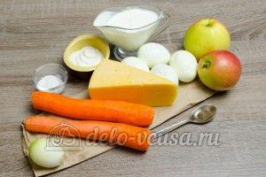 Салат из яблока, моркови и сыра: Ингредиенты