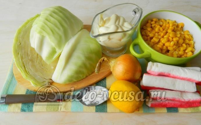 Салат с капустой и крабовыми палочками: Ингредиенты