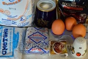 Сметанник День и ночь: Ингредиенты