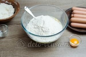 Сосиски в дрожжевом тесте: Добавить часть просеянной муки
