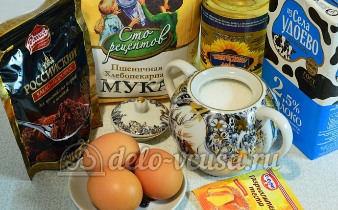 Влажный шоколадный пирог: Ингредиенты