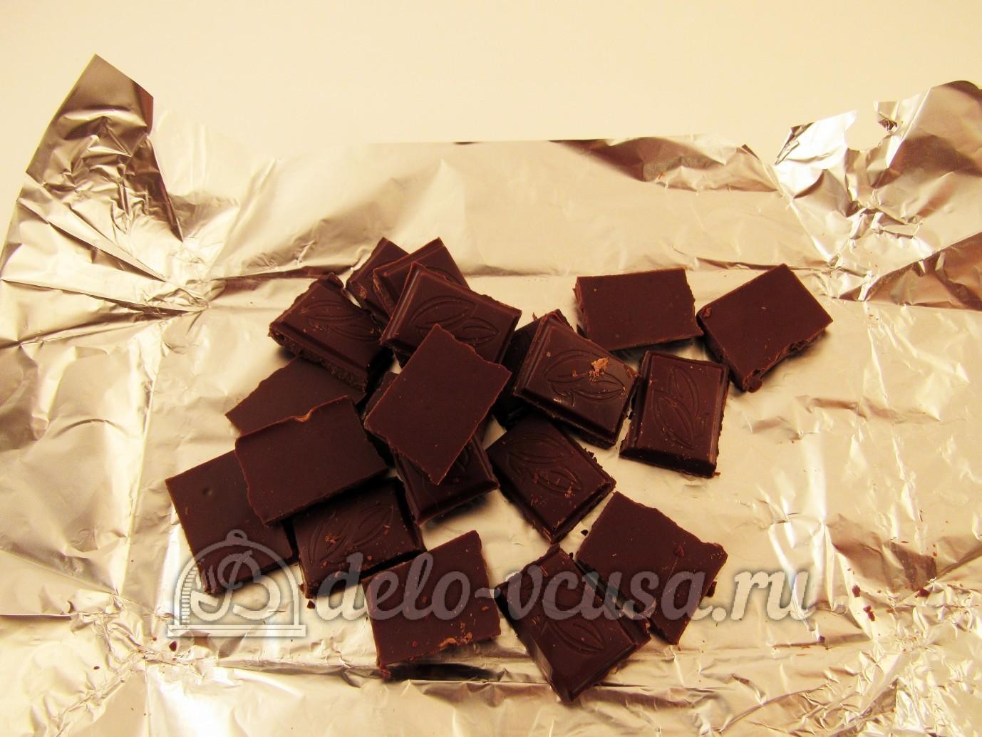 шоколадная плитка рецепт-хв1
