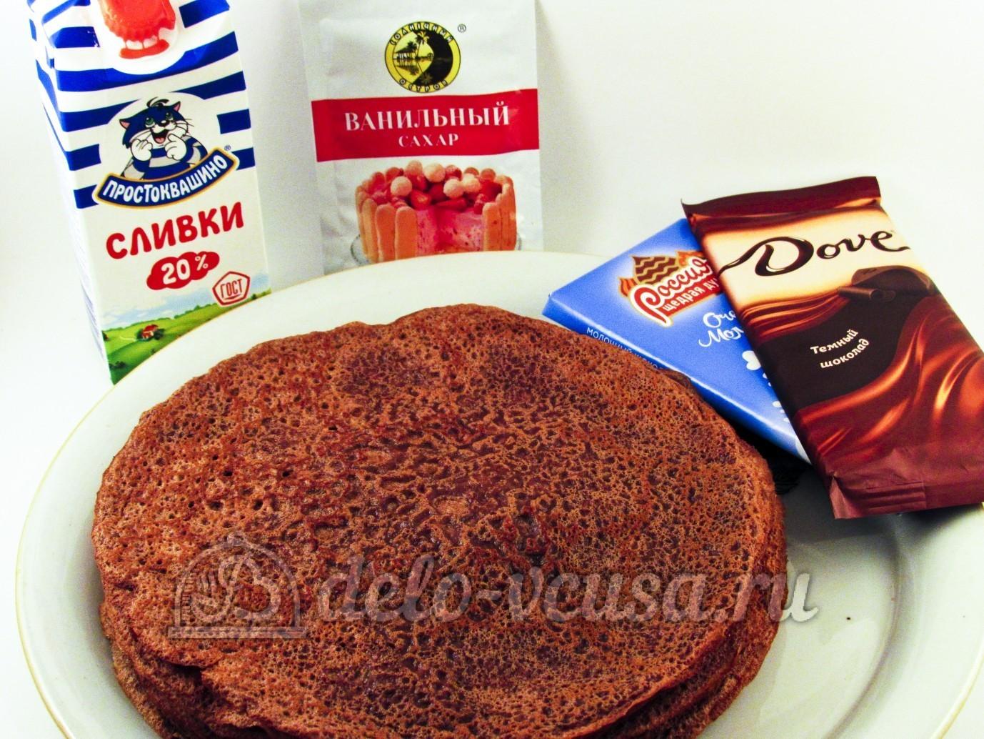 Шоколадный блинный торт: Ингредиенты