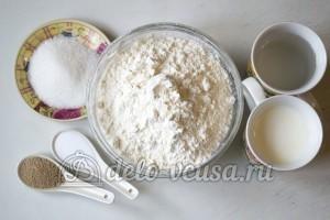 Пампушки на молоке: Ингредиенты