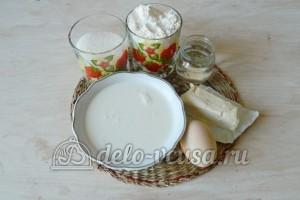Корзиночки со сливочным кремом: Ингредиенты