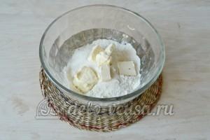 Корзинки со сливочным кремом: Добавляем охлажденное сливочное масло
