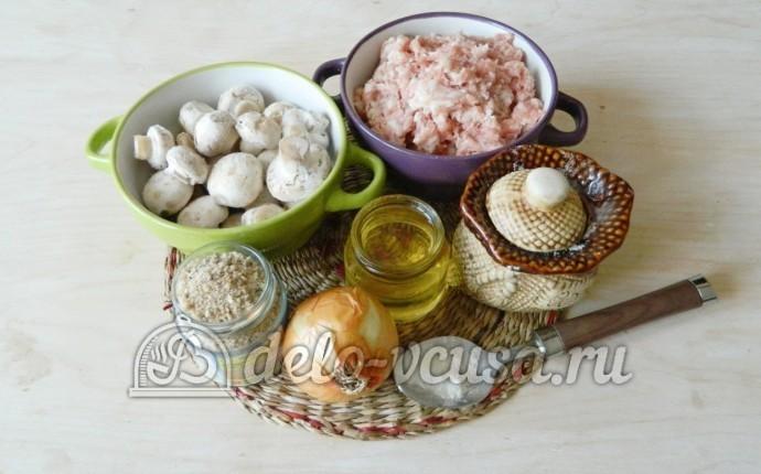 Котлеты с грибами: Ингредиенты