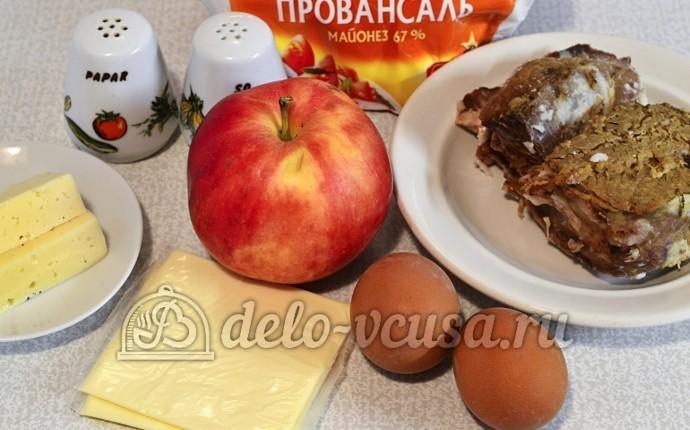 Мясной салат с яблоком: Ингредиенты