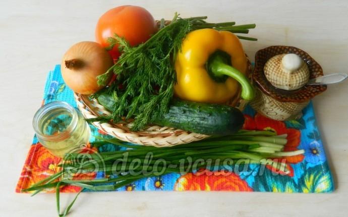 Салат из огурцов, помидоров и перца: Ингредиенты