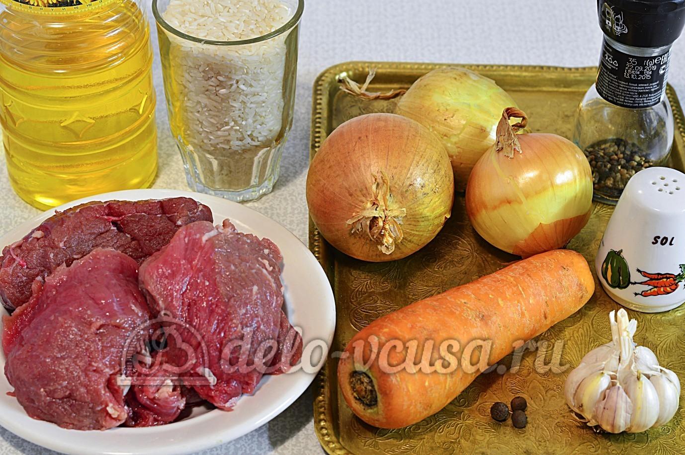 пошаговый рецепт плова из говядины в мультиварке