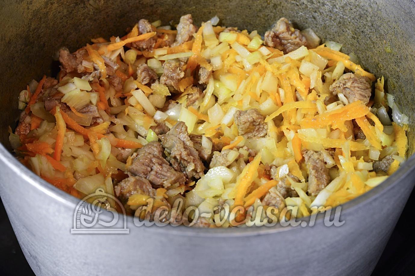 Плов из говядины пошаговый фото рецепт