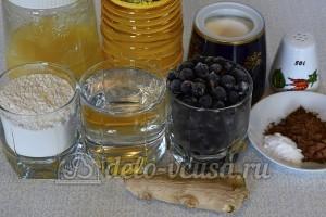 Кекс со смородиной: Ингредиенты