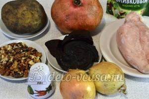 Салат Гранатовый браслет: Ингредиенты