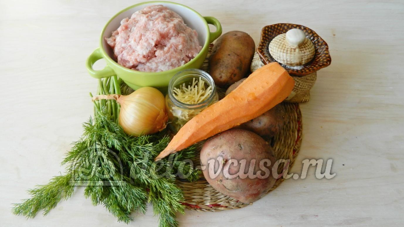 рецепт суп с фрикадельками в мультиварке пошаговый рецепт