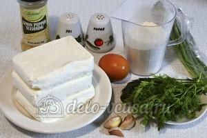 Сырники с зеленью: Ингредиенты