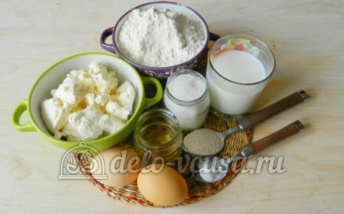 Большая ватрушка с творогом: Ингредиенты