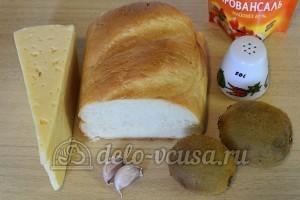 Бутерброды с киви и сыром: Ингредиенты