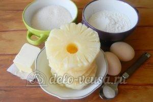 Пирог с ананасами: Ингредиенты