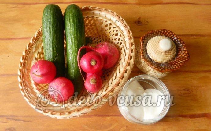 Салат из редиски и огурцов: Ингредиенты