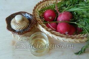Салат из редиски и зелени: Ингредиенты