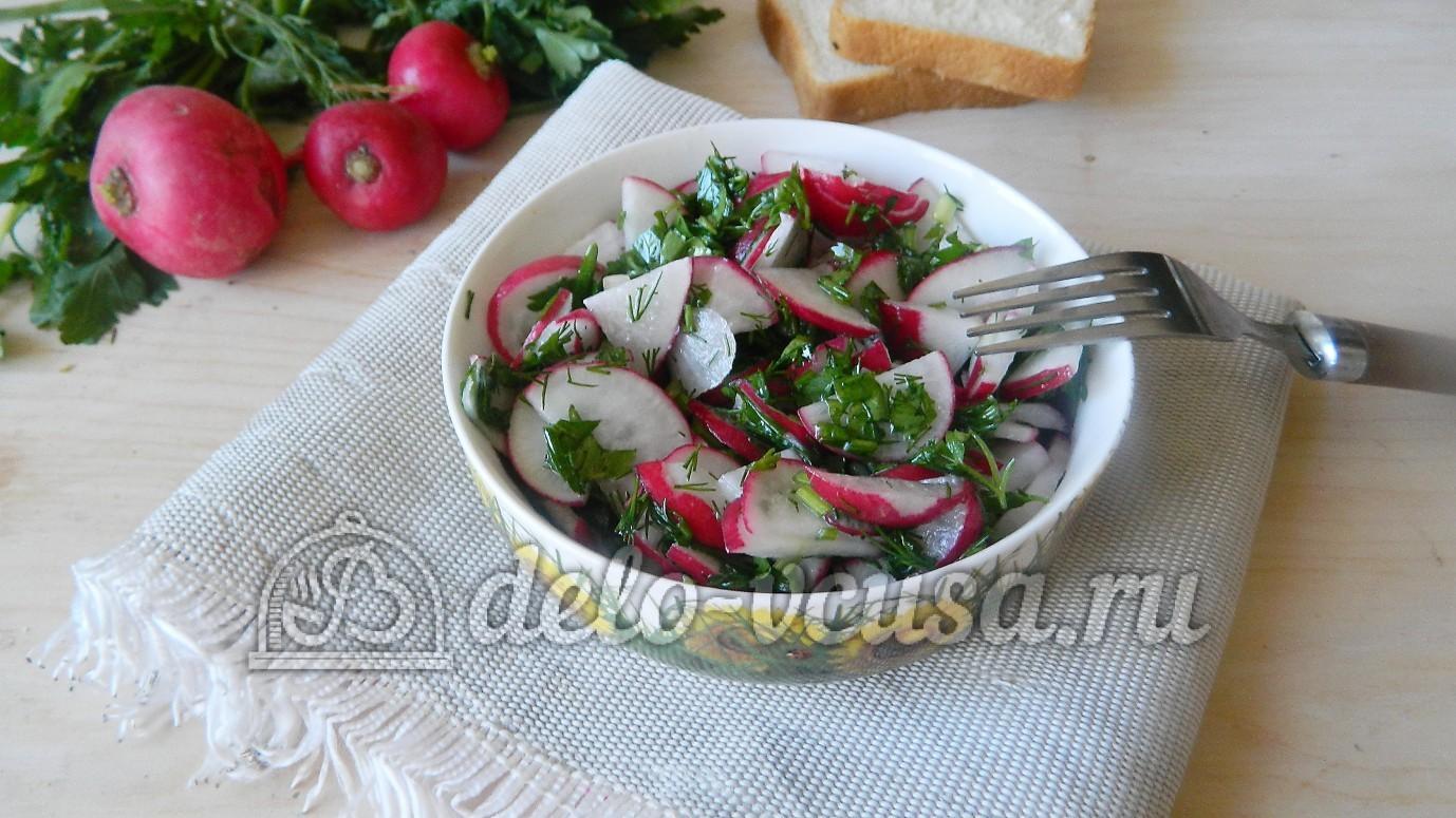 Салат из редиски фото рецепты с фото