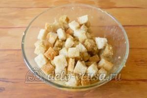 Сухарики с горчицей: Хорошо перемешать
