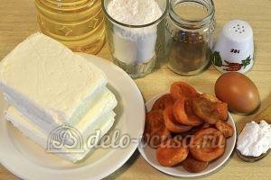 Сырники с курагой: Ингредиенты