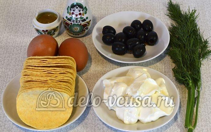 Сырная закуска на чипсах: Ингредиенты