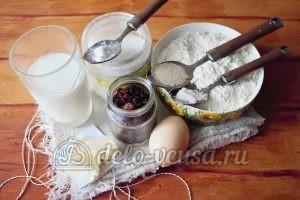 Дрожжевые булочки с изюмом: Ингредиенты