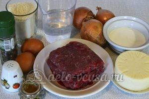 Чебуреки с мясом и сыром: Ингредиенты