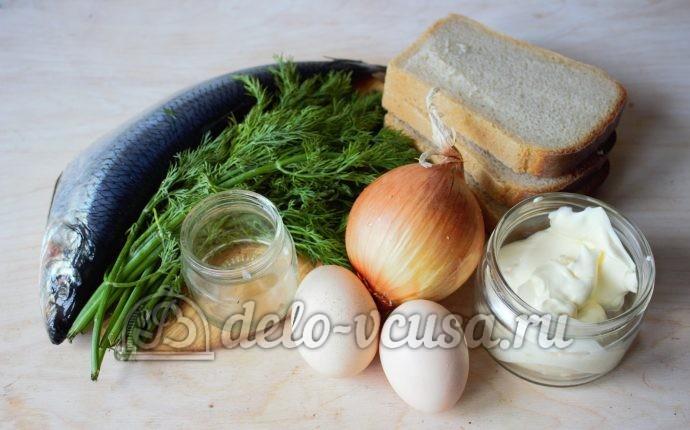 Канапе с селедкой: Ингредиенты