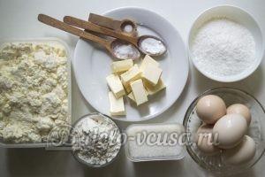 Королевская ватрушка с творогом: Ингредиенты