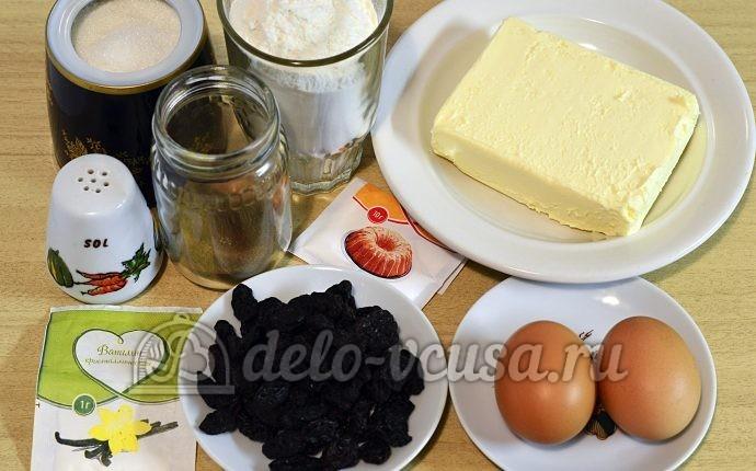 Печенье с корицей и изюмом: Ингредиенты