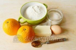 Песочный пирог с апельсинами: Ингредиенты