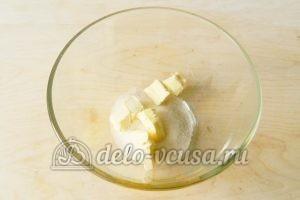 Песочный пирог с апельсинами: Соединить сахар и охлажденное сливочное масло