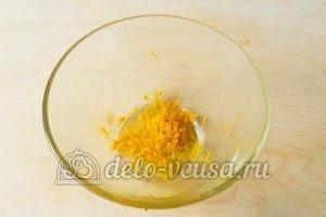 Песочный пирог с апельсинами: Натереть цедру апельсина