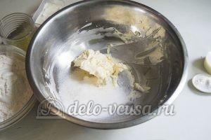 Пирог Утренняя роса: Добавить сахар