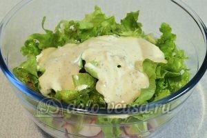 Салат из редиски со сметаной: Заправляем салат