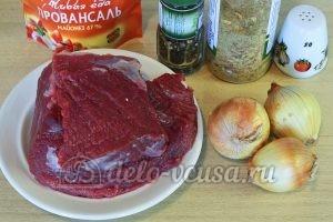 Шашлык из говядины в духовке: Ингредиенты