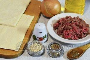 Слойки с мясом: Ингредиенты