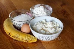 Сырники с бананом: Ингредиенты