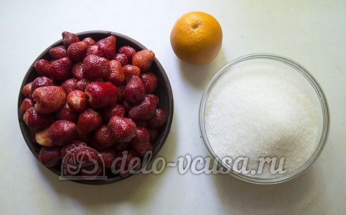 Клубничный джем с апельсином: Ингредиенты