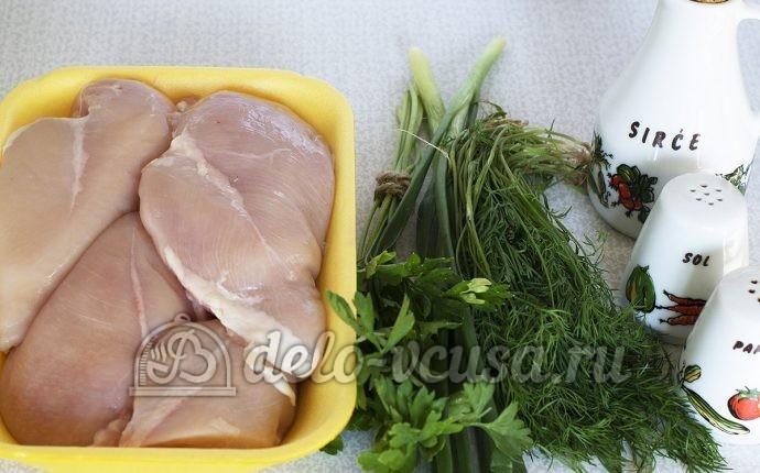 Куриный рулет с зеленью: Ингредиенты