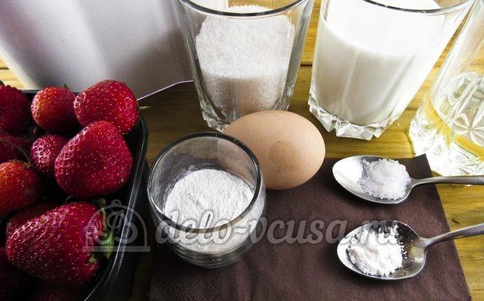 Маффины с клубникой: Ингредиенты