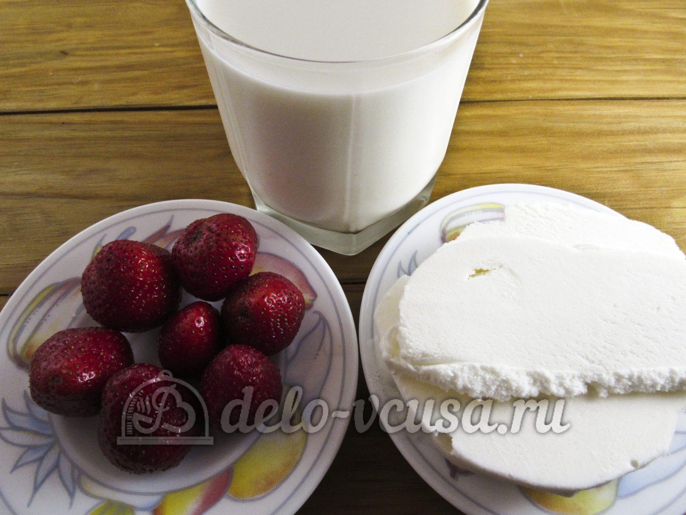 молочный коктейль с брусникой и мороженым рецепт