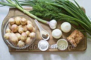 Молодая картошка с салом: Ингредиенты