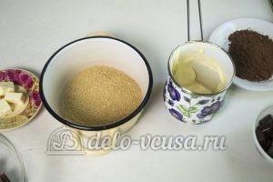 Карамельные трюфели: Готовим карамель