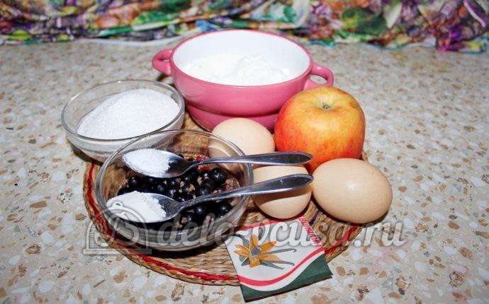 Пирог с яблоками и смородиной: Ингредиенты